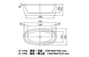 JF-150B / JF-170B